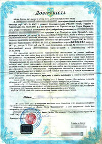 Kazakh Service Center can draft bilingual international Powers of Attorney for use in Kazakhstan