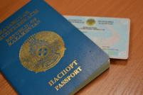 Registration of loss of Kazakhstan citizenship in Canada